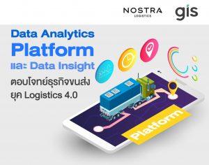 NOSTRA LOGISTICS Data Analytics Platform